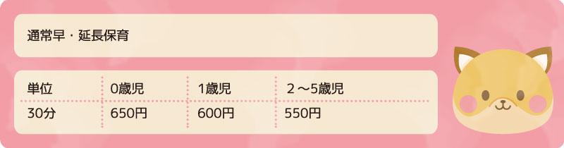 common_3